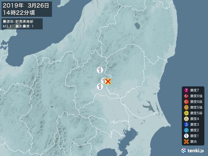 地震情報(2019年03月26日14時22分発生)