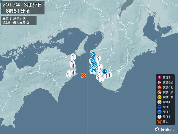 地震情報(2019年03月27日06時51分発生)