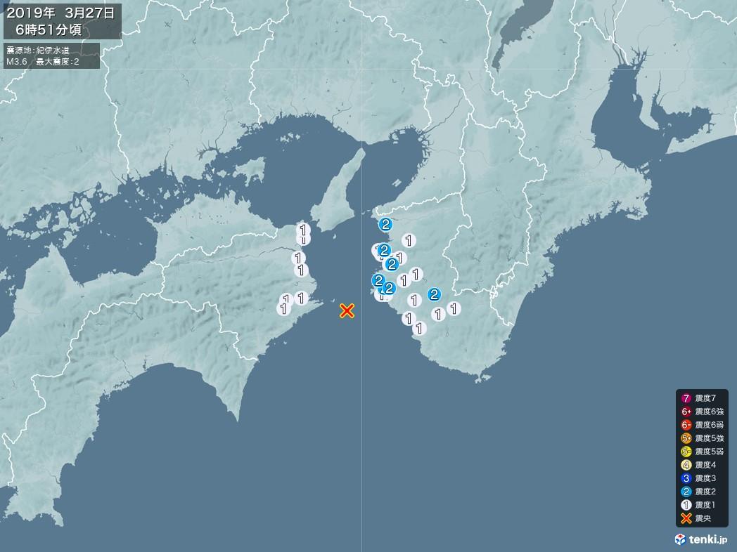 地震情報 2019年03月27日 06時51分頃発生 最大震度:2 震源地:紀伊水道(拡大画像)