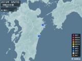 2019年03月27日09時10分頃発生した地震