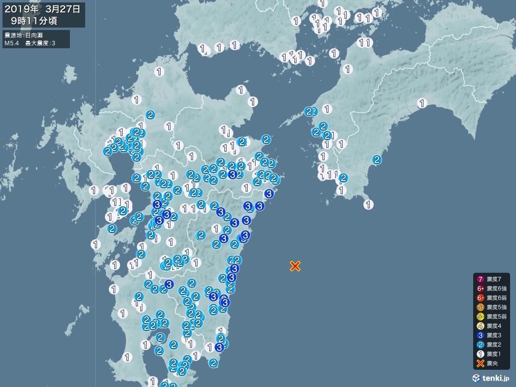 地震情報 2019年03月27日 09時11分頃発生 最大震度:3 震源地:日向灘(拡大画像)