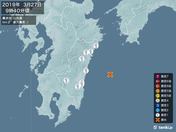 地震情報(2019年03月27日09時40分発生)