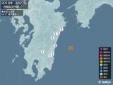 2019年03月27日09時40分頃発生した地震