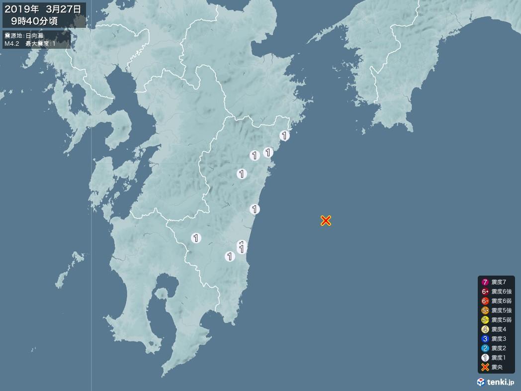 地震情報 2019年03月27日 09時40分頃発生 最大震度:1 震源地:日向灘(拡大画像)