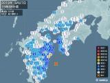 2019年03月27日15時38分頃発生した地震