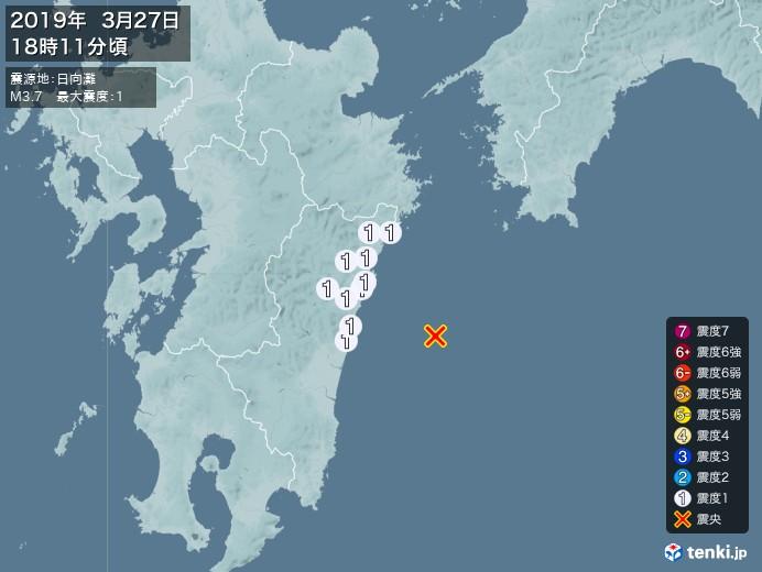地震情報(2019年03月27日18時11分発生)