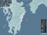 2019年03月27日18時11分頃発生した地震