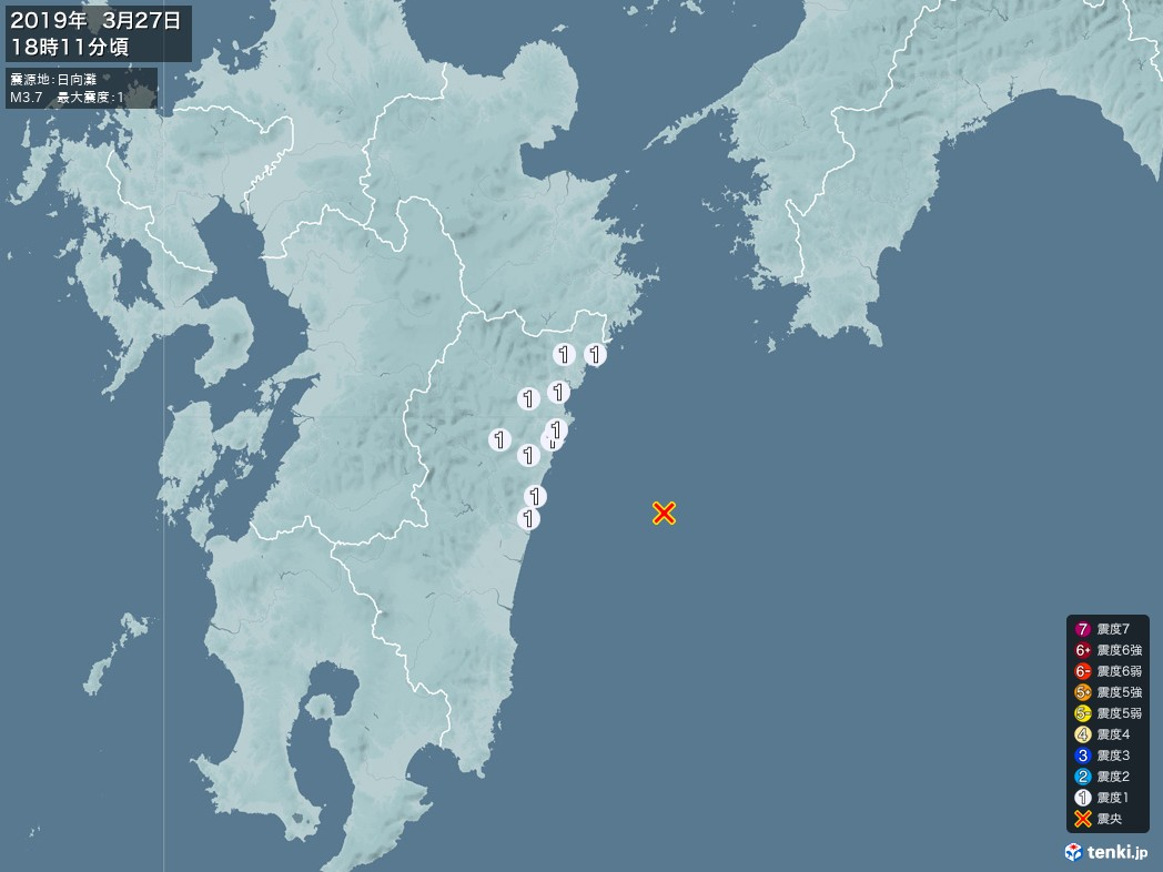 地震情報 2019年03月27日 18時11分頃発生 最大震度:1 震源地:日向灘(拡大画像)