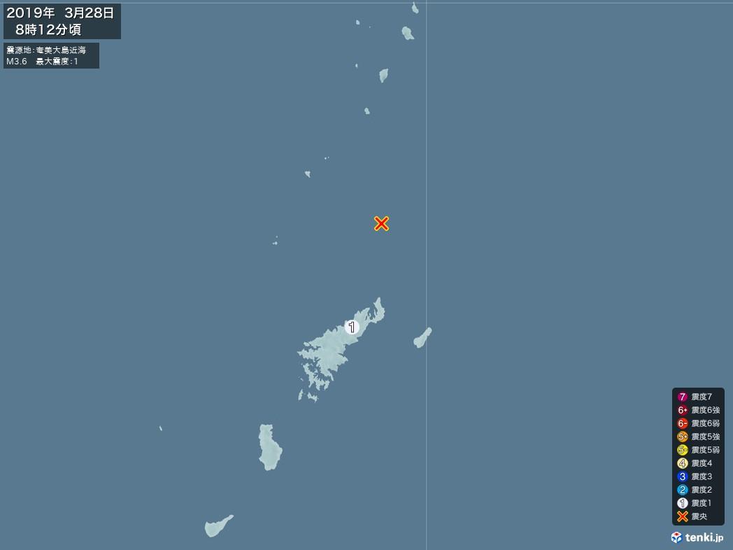 地震情報 2019年03月28日 08時12分頃発生 最大震度:1 震源地:奄美大島近海(拡大画像)