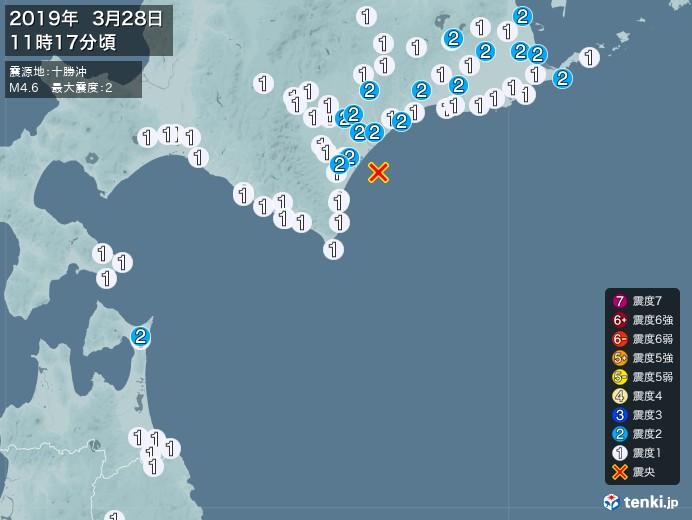 地震情報(2019年03月28日11時17分発生)