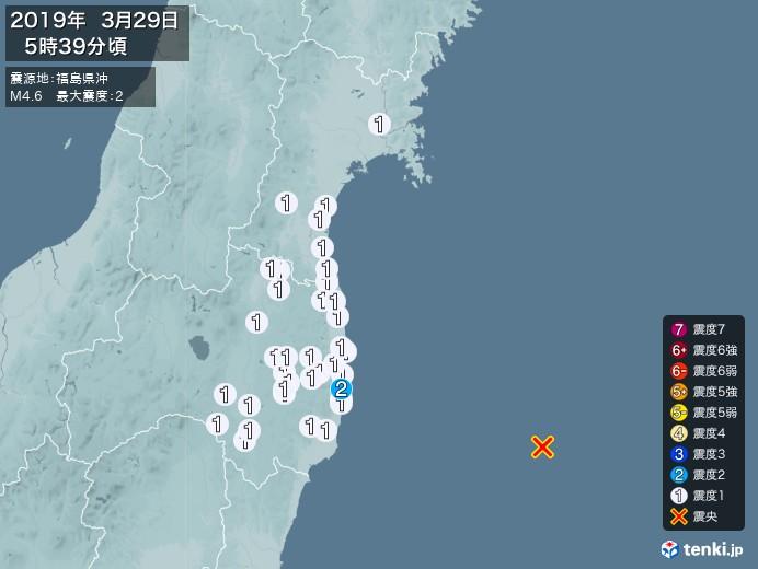 地震情報(2019年03月29日05時39分発生)
