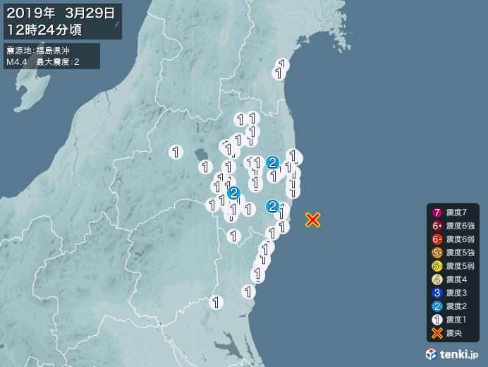 地震情報(2019年03月29日12時24分発生)