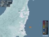 2019年03月29日17時47分頃発生した地震
