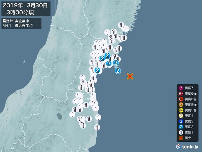 地震情報(2019年03月30日03時00分発生)