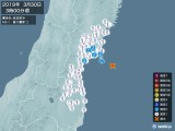 2019年03月30日03時00分頃発生した地震
