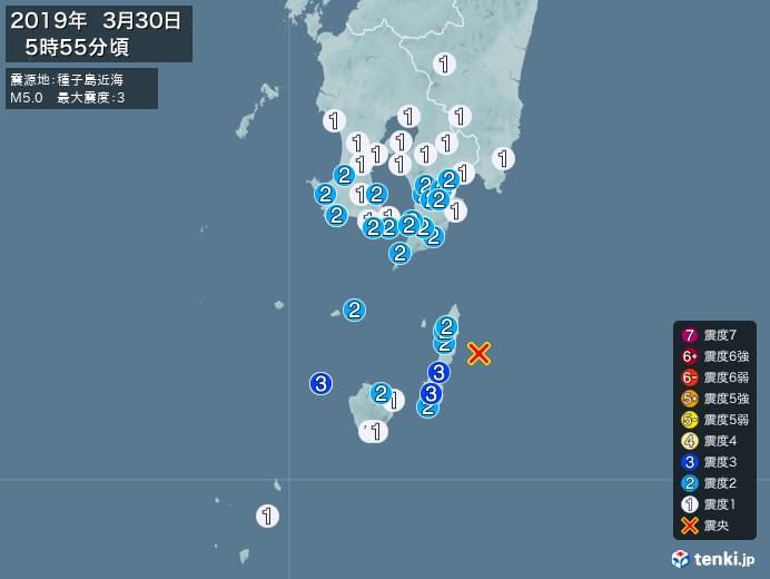 地震情報(2019年03月30日05時55分発生)