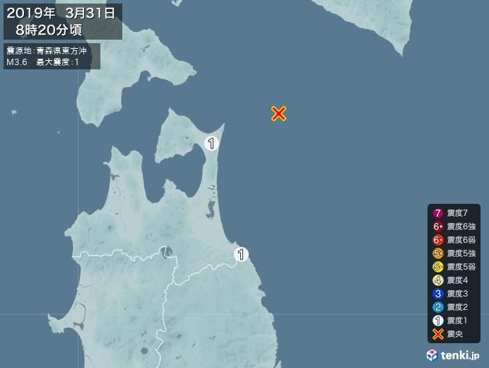 地震情報(2019年03月31日08時20分発生)