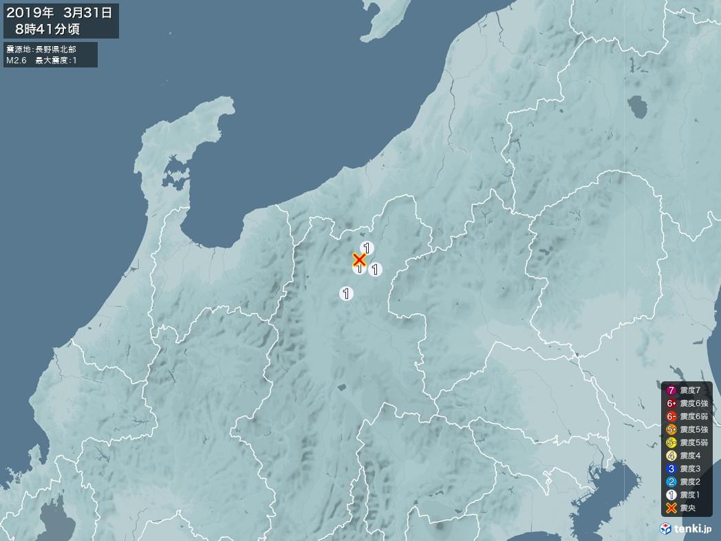 地震情報 2019年03月31日 08時41分頃発生 最大震度:1 震源地:長野県北部(拡大画像)