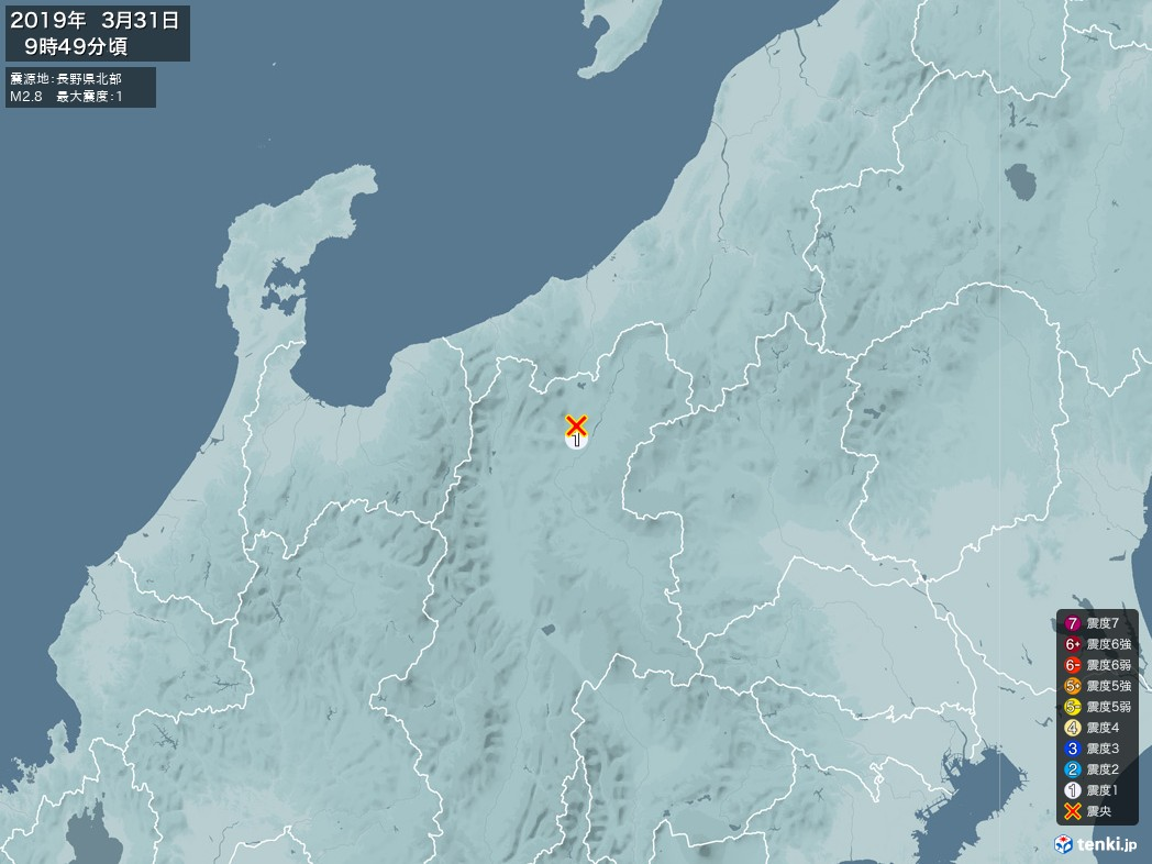 地震情報 2019年03月31日 09時49分頃発生 最大震度:1 震源地:長野県北部(拡大画像)