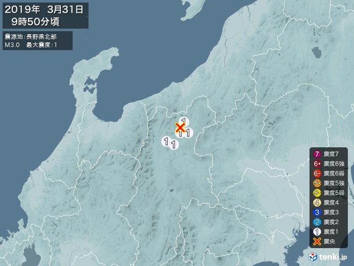 地震情報(2019年03月31日09時50分発生)