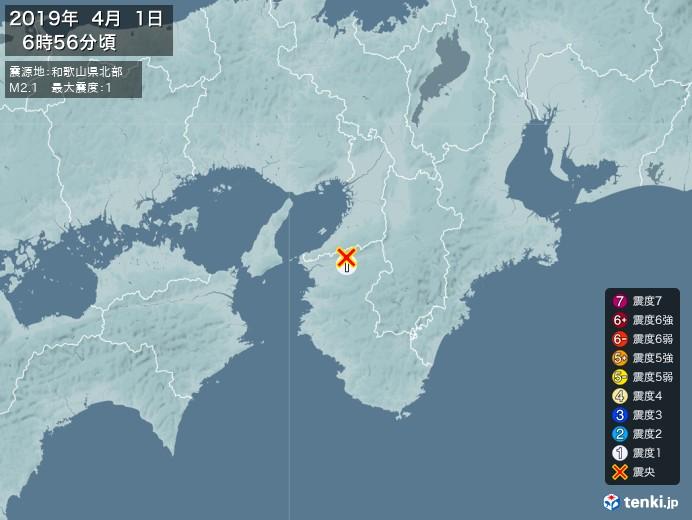 地震情報(2019年04月01日06時56分発生)