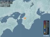 2019年04月01日06時56分頃発生した地震