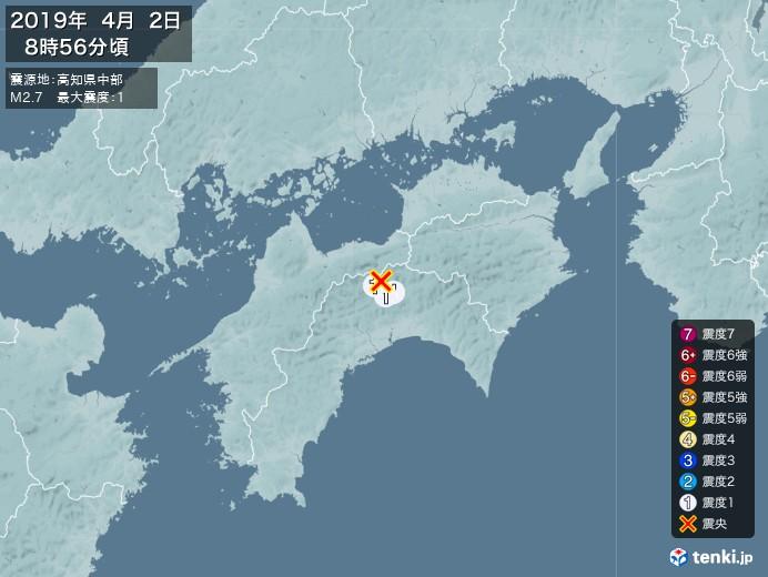地震情報(2019年04月02日08時56分発生)