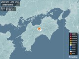 2019年04月02日08時56分頃発生した地震