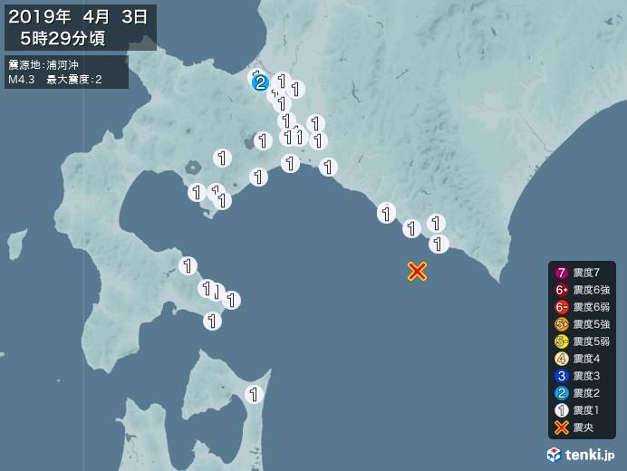 地震情報(2019年04月03日05時29分発生)