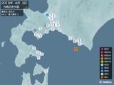 2019年04月03日05時29分頃発生した地震