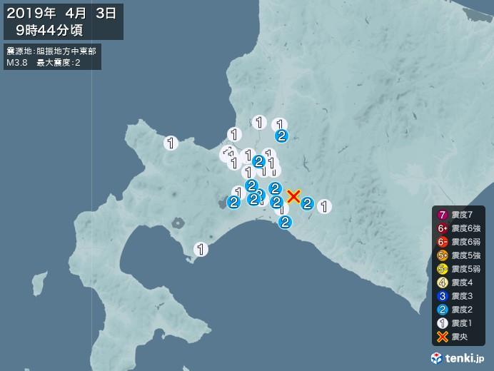 地震情報(2019年04月03日09時44分発生)