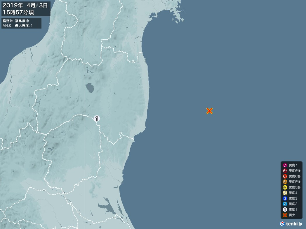 地震情報 2019年04月03日 15時57分頃発生 最大震度:1 震源地:福島県沖(拡大画像)
