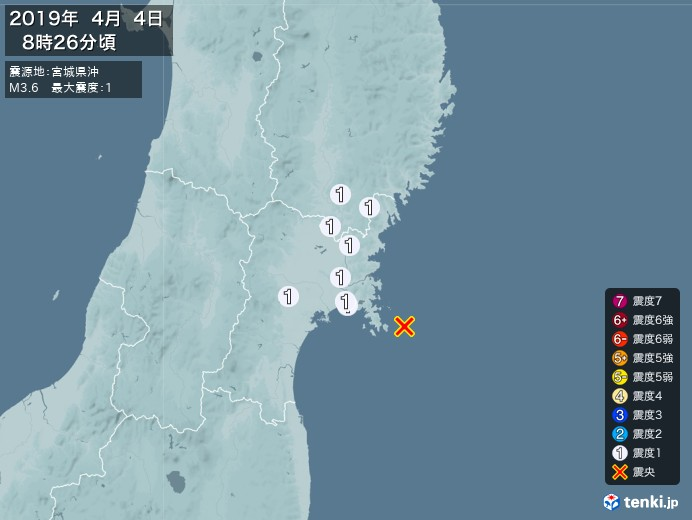 地震情報(2019年04月04日08時26分発生)