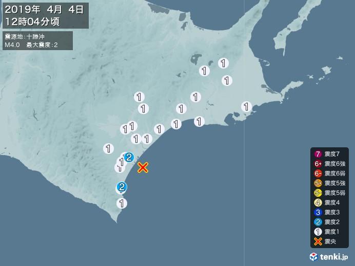 地震情報(2019年04月04日12時04分発生)