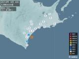 2019年04月04日12時04分頃発生した地震