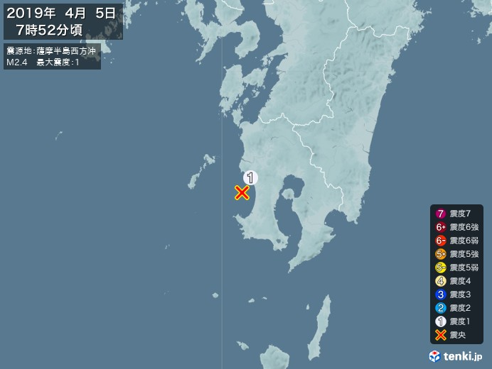 地震情報(2019年04月05日07時52分発生)