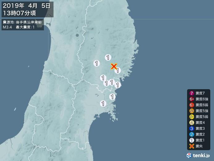 地震情報(2019年04月05日13時07分発生)