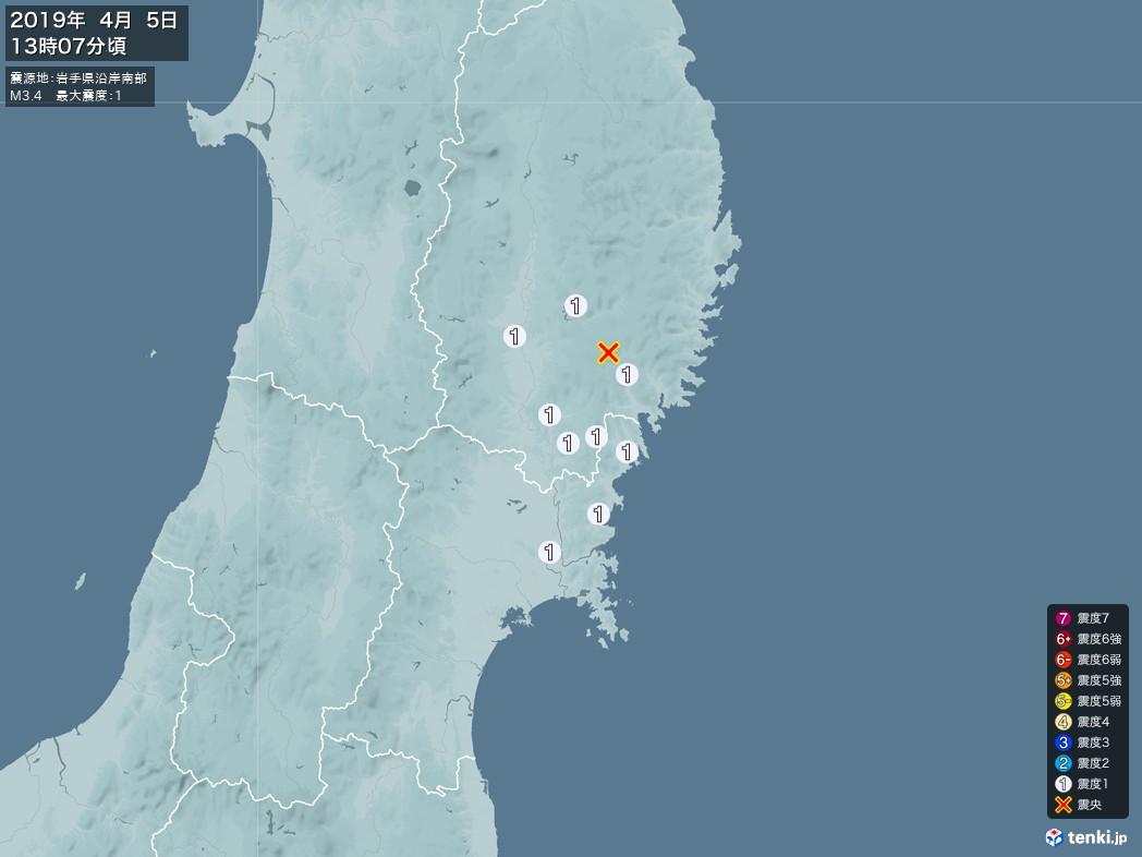 地震情報 2019年04月05日 13時07分頃発生 最大震度:1 震源地:岩手県沿岸南部(拡大画像)
