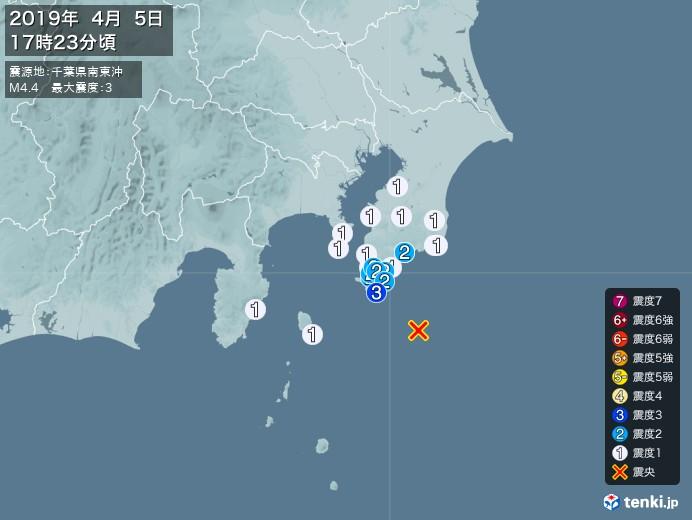地震情報(2019年04月05日17時23分発生)
