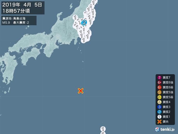 地震情報(2019年04月05日18時57分発生)