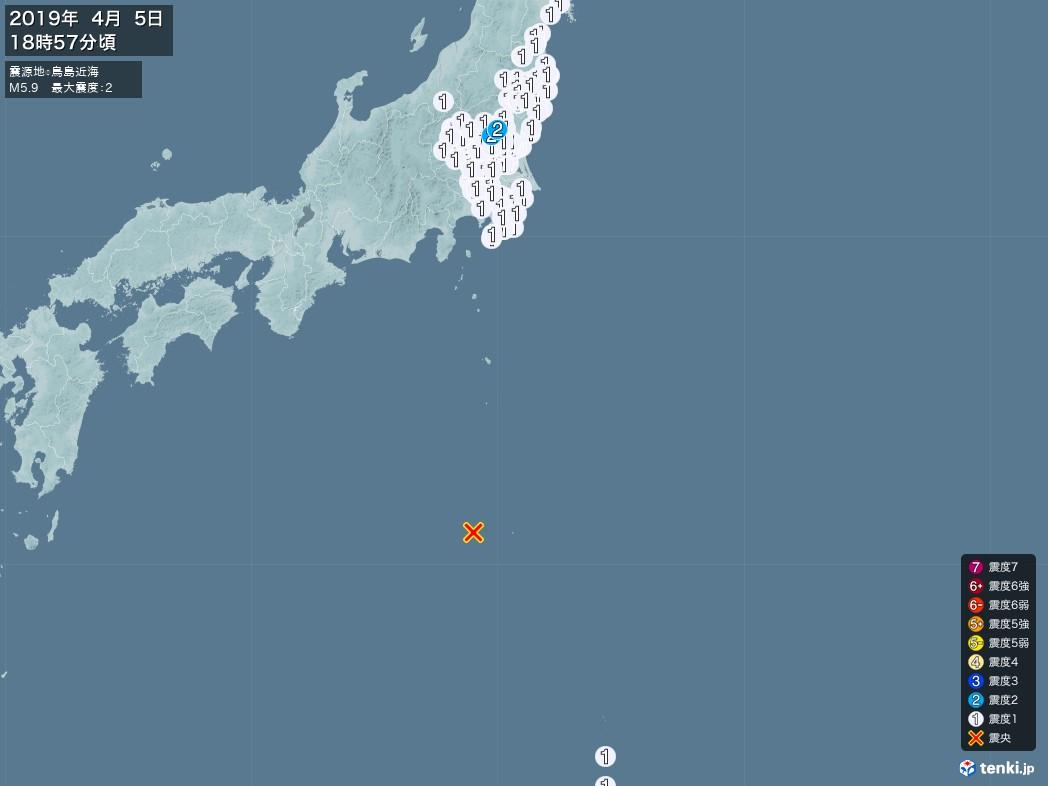 地震情報 2019年04月05日 18時57分頃発生 最大震度:2 震源地:鳥島近海(拡大画像)