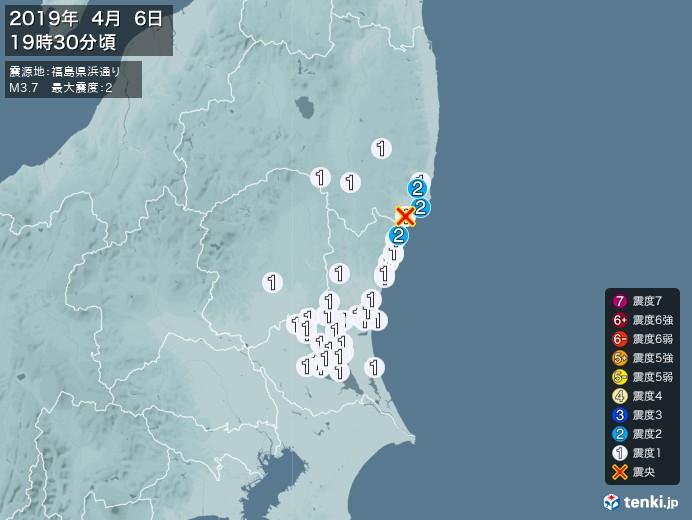 地震情報(2019年04月06日19時30分発生)