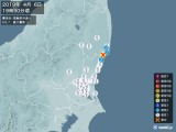 2019年04月06日19時30分頃発生した地震
