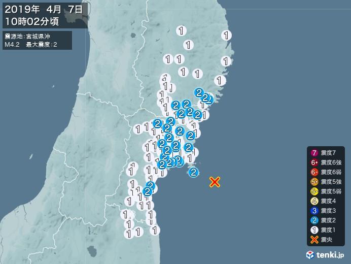 地震情報(2019年04月07日10時02分発生)
