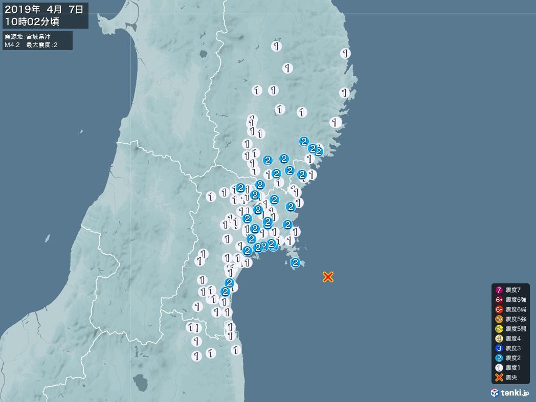 地震情報 2019年04月07日 10時02分頃発生 最大震度:2 震源地:宮城県沖(拡大画像)
