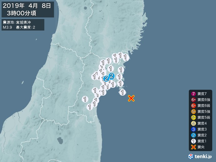 地震情報(2019年04月08日03時00分発生)