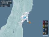 2019年04月08日03時00分頃発生した地震