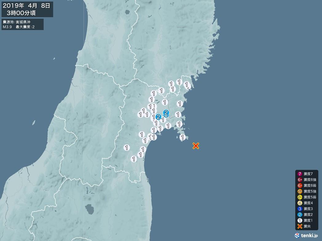 地震情報 2019年04月08日 03時00分頃発生 最大震度:2 震源地:宮城県沖(拡大画像)