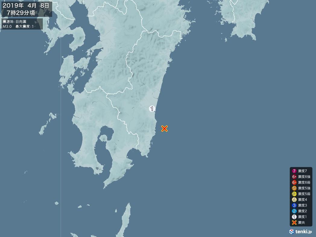 地震情報 2019年04月08日 07時29分頃発生 最大震度:1 震源地:日向灘(拡大画像)