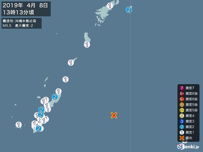 地震情報(2019年04月08日13時13分発生)